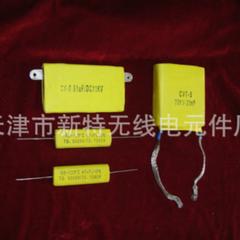 供应高温高压CYT电容器 云母纸复合电容器