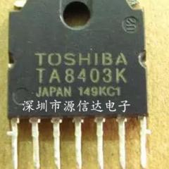 TA8403K场输出集成电路 电视机场扫描块TA8403K 集成电路