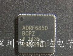 ADRF6850 ADRF6850BCPZ LFCSP-56 调节器/解调器