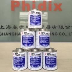 供应进口美国Bostik NSBT-16n润滑脂