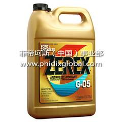 G-05防冻液汽车防冻液冷却液通用发动机冷却液