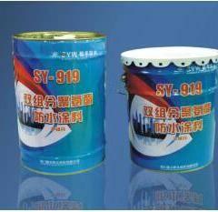 SY-919双组分聚氨酯防水涂料
