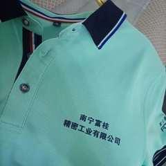 广西服装厂家供应工作服、活动服T恤、帽子、环保袋等