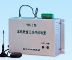 无线传输装置