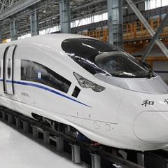 CRH380CL高速动车组CRH380CL High-speed EMU